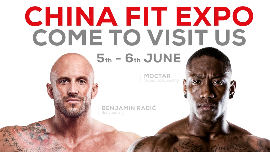 ChinaFit Fitness Convention and Tradeshow 2018
